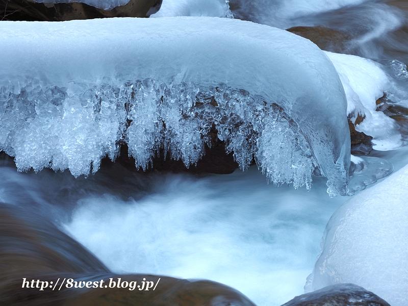 飛沫氷13