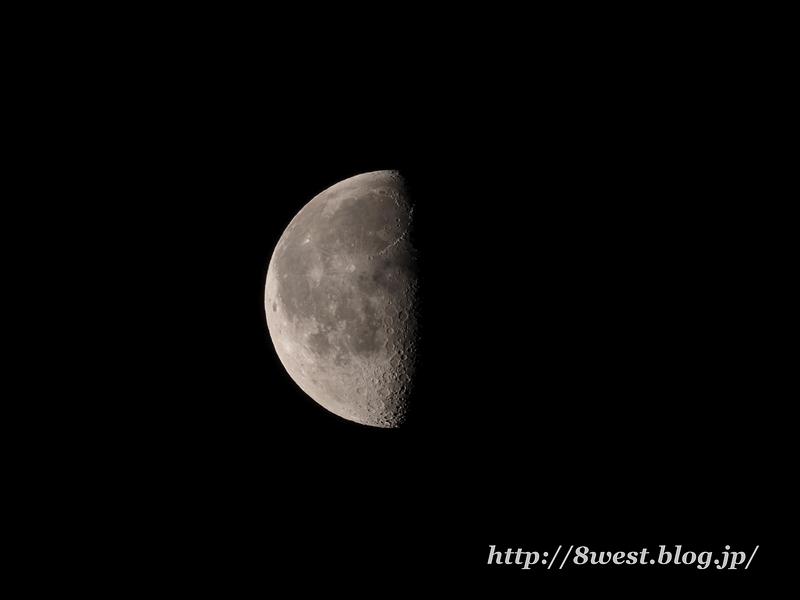 弓張月21.68