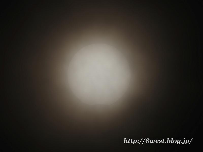 部分日食1612