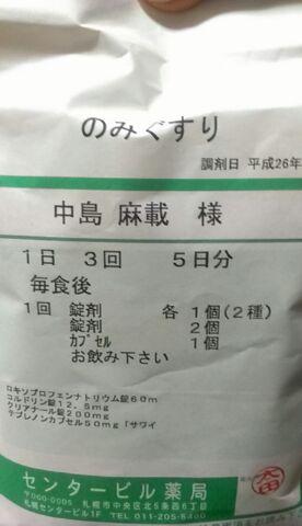 b93f4894.jpg