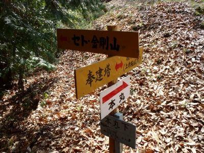 赤坂城跡 052