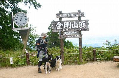 金剛山 105