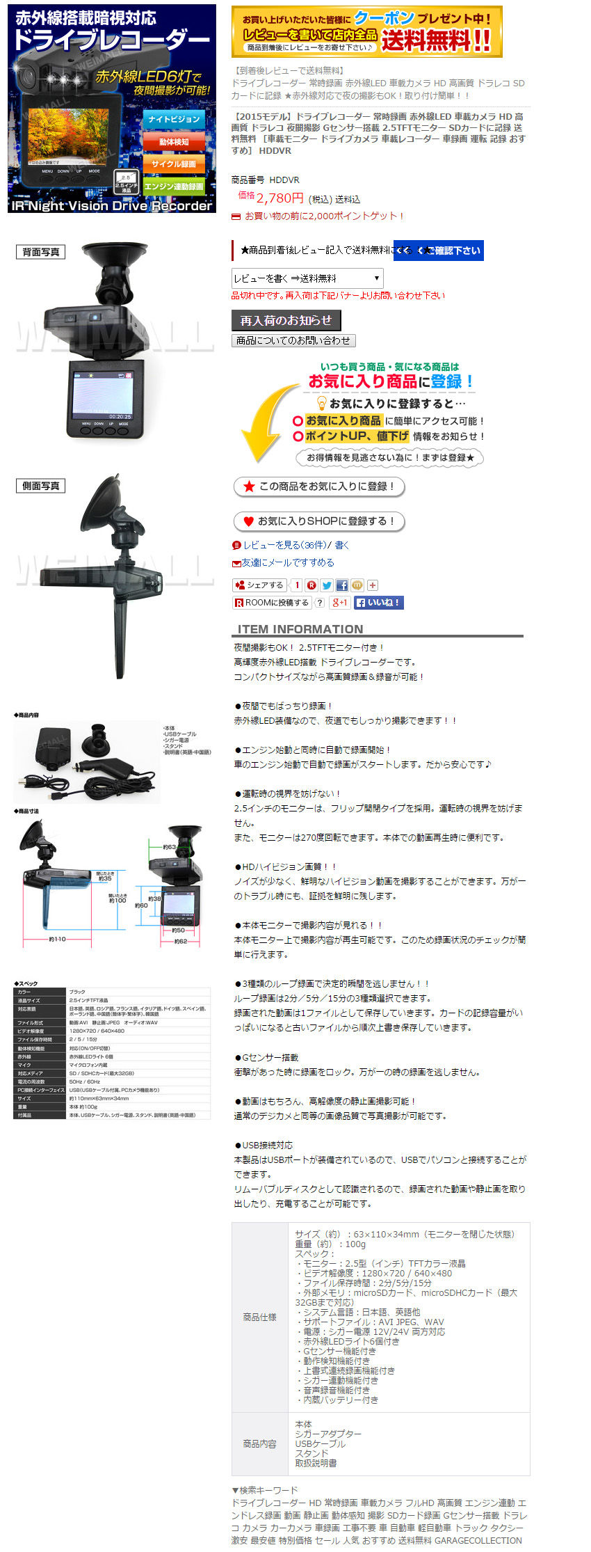 HDDVR01