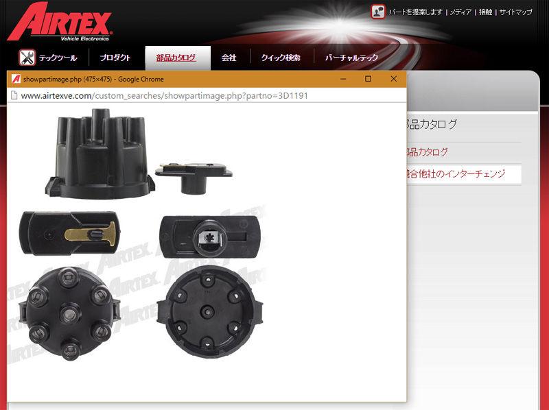 AIRTEX 3D1191 01