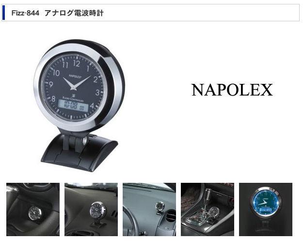 NAPOLEX Fizz-844