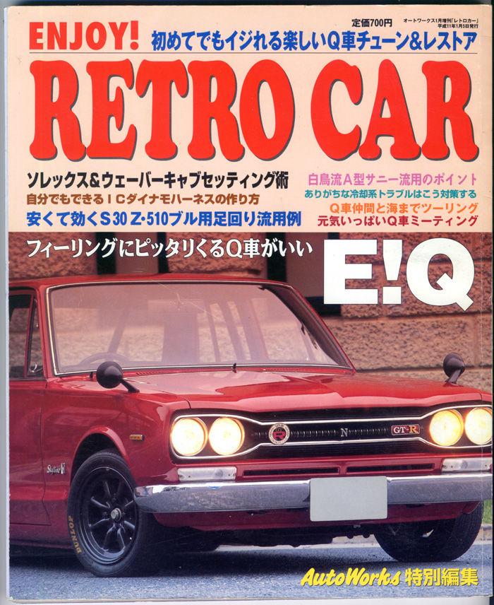 RETRO CAR01