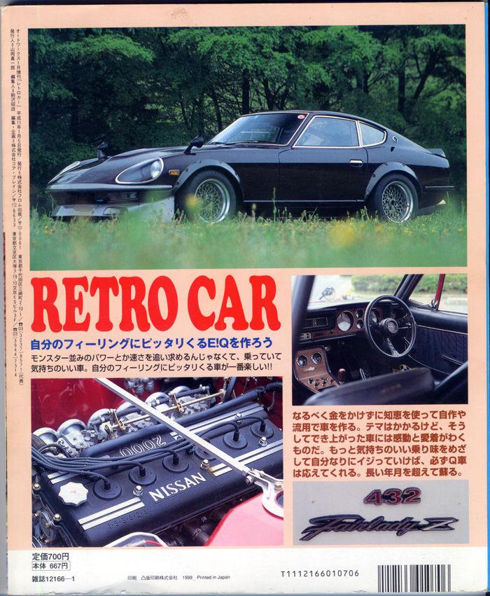 RETRO CAR02