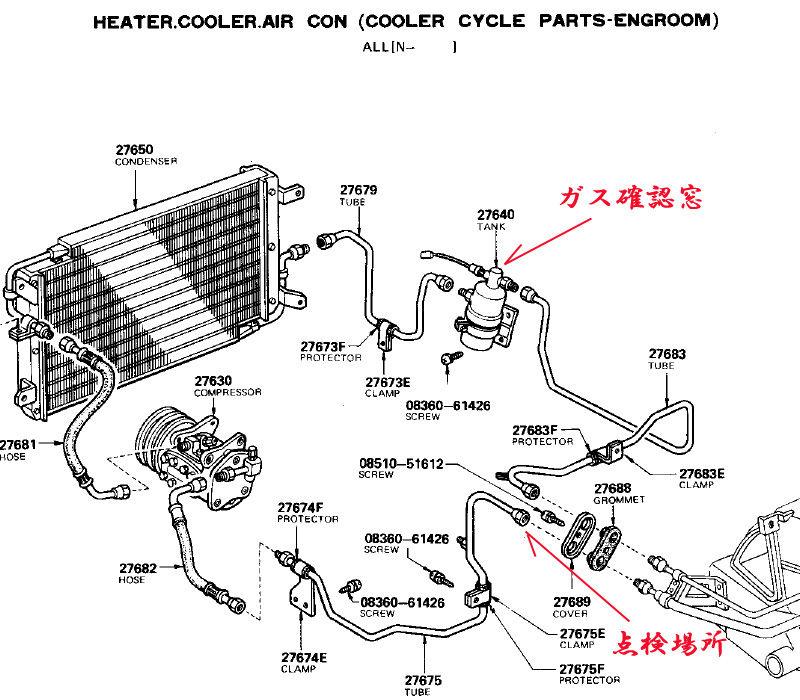 エアコン部品図