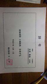 9cb5eec1.jpg