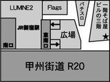 20120922地図