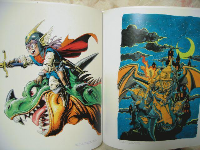 Akira Toriyama Art Book