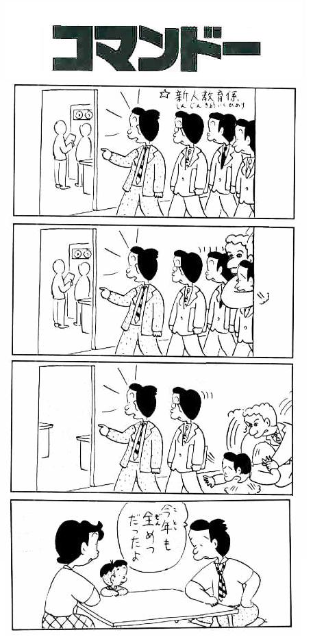 おすすめ「シュール漫画」ランキング|123 ...