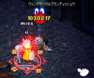 screenshot0653