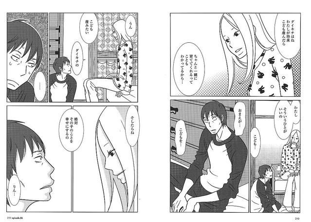 anime20ch81310