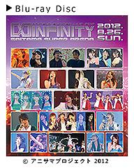 Animelo Summer Live 2012 -INFINITY∞- 8.26 [Blu-ray]