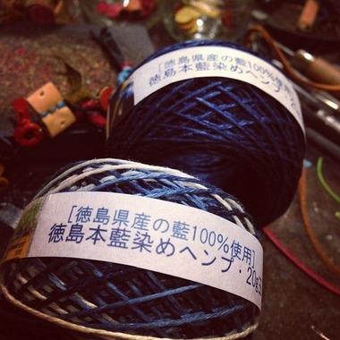 藍染めヘンプ