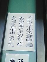 8f2f8e83.jpg