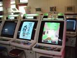 ゲームセンターG13-3