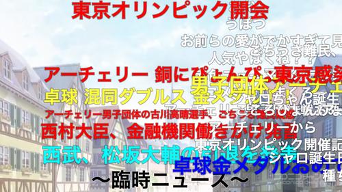 screenshot 2021-07-30 19.53.13