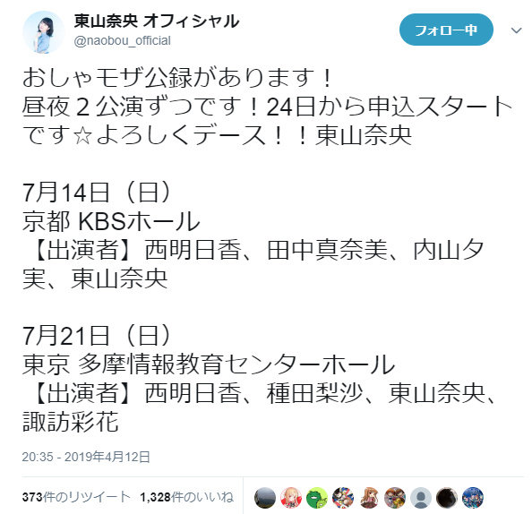 bandicam 2019-05-12 18-30-39-035