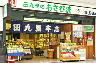 img_shop_honten