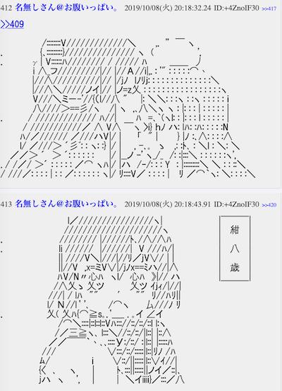 screenshot 2019-12-01 15.33