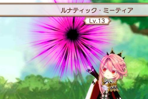 screenshot 2021-07-20 0.45.32