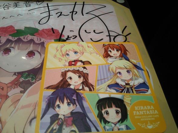 18-09-09-11-01-44-128_photo