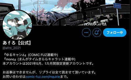 screenshot 2021-05-02 9.05.59