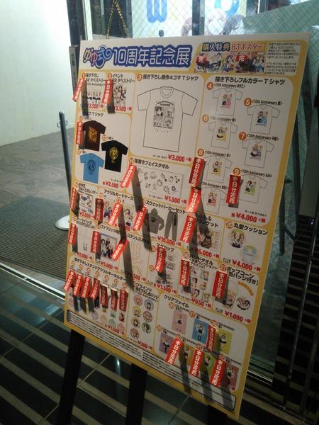 18-12-01-17-09-30-789_photo