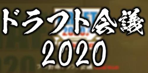 screenshot 2020-10-26 19.01.29