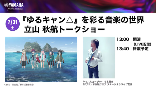 スクリーンショット 2021-08-01 13.18.26