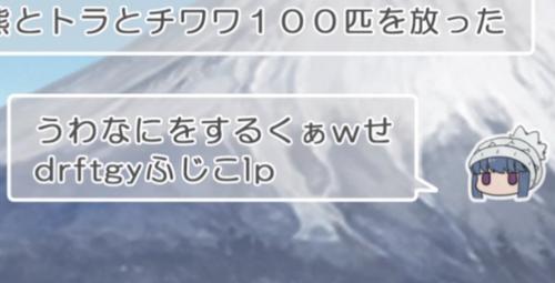 screenshot 2021-03-28 0.40.37