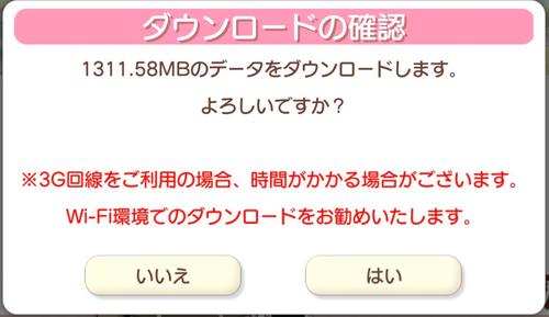 screenshot 2020-08-04 0.33.03