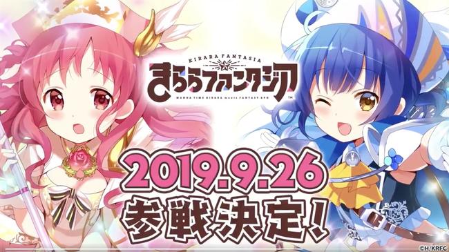 スクリーンショット 2019-09-18 23.07.44