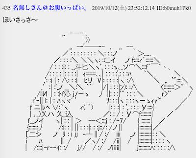 screenshot 2019-12-01 15.33.13