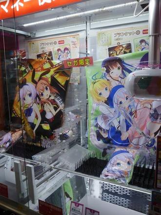 18-09-09-10-20-49-286_photo