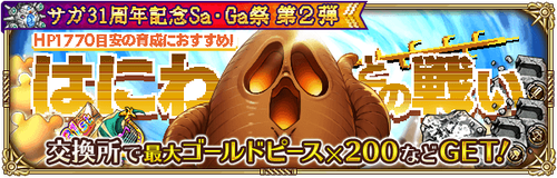 news_banner_20210914_01_small