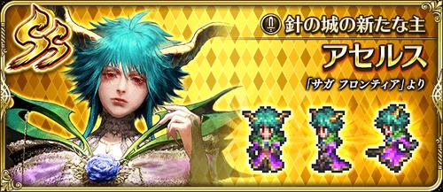 news_banner_character_310609