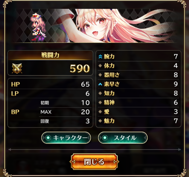Screenshot_20191001-173137