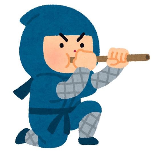ninja_fukiya