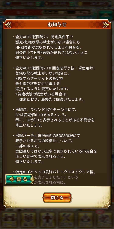 Screenshot_20190326-211619