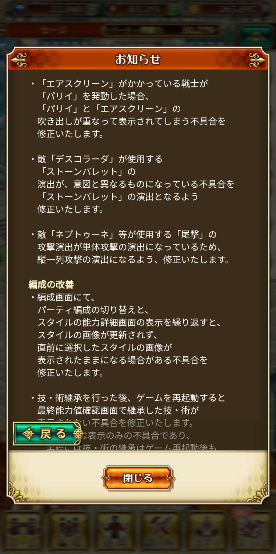 Screenshot_20190326-211638
