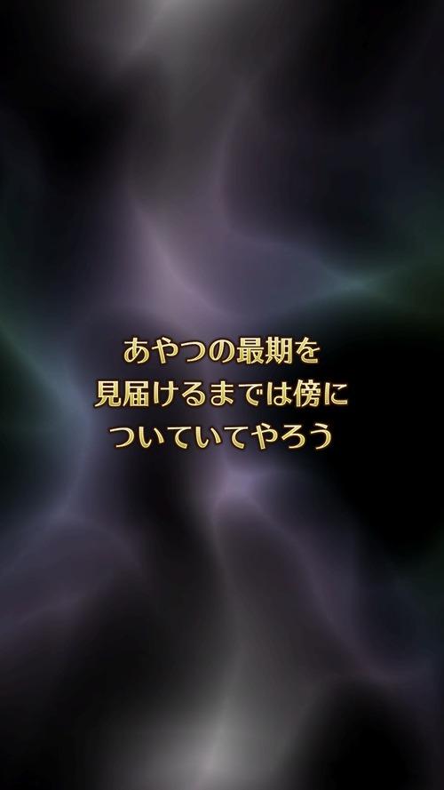 Screenshot_20210409-120346
