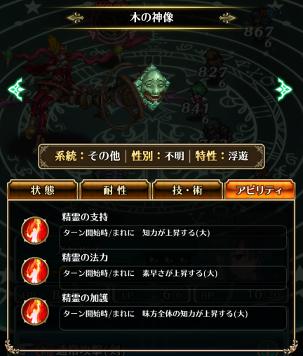 Screenshot_20190722-145157