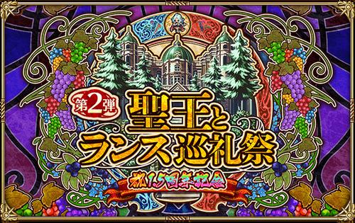 news_banner_top 11-36-23-907