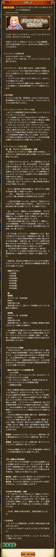2020-10-24_20-39-6