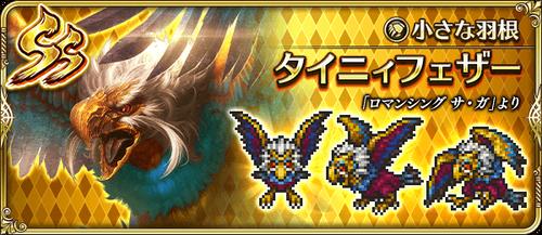 news_banner_character_ 216301
