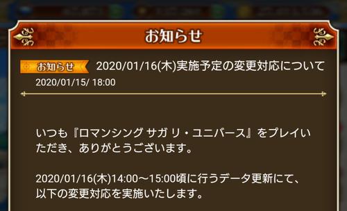 Screenshot_20200115-214811