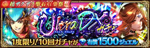 news_banner_20200929_02_small